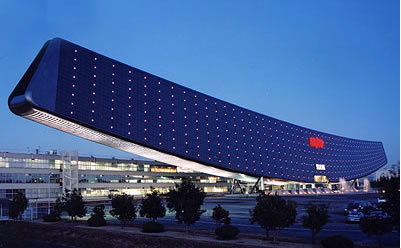 sanyo solar ark The Worlds Coolest Solar Collecting Building?