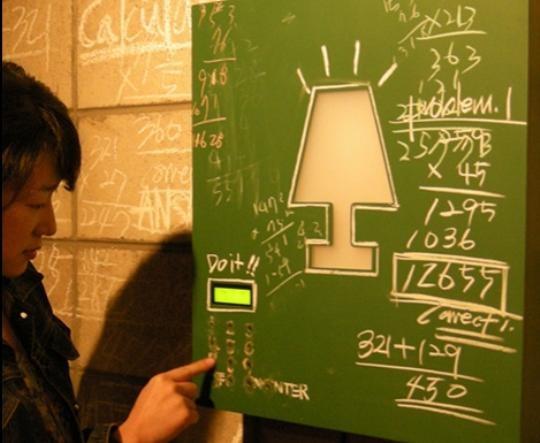 Math Challenge Lamp_540